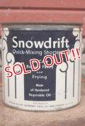dp-210201-70 Snowdrift / Vintage Shortening Can