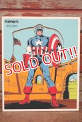 ct-210201-31 Captain America / Playskool 1980's Wood Frame Tray Puzzle