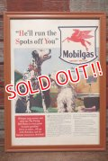 dp-210301-07 Mobil / The Saturday Evening Post Vintage Advertisement (15)