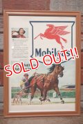 dp-210301-07 Mobil / The Saturday Evening Post Vintage Advertisement (1)