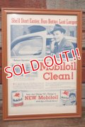 dp-210301-07 Mobil / The Saturday Evening Post Vintage Advertisement (10)