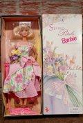 ct-210101-23 Barbie / AVON Special Edition 1996 Spring Petals Doll