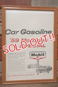 dp-210301-07 Mobil / The Saturday Evening Post Vintage Advertisement (49)