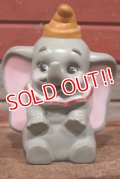 ct-210301-50 Dumbo / Play Pal Plastic 1970's Coin Bank (S)