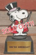 "ct-210301-24 Snoopy / AVIVA 1970's Trophy ""YOU'RE GRRREAT!"""