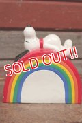 """ct-210301-25 Snoopy / Determined 1970's Coin Bank """"Rainbow"""""""
