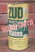 dp-210301-57 ZUD REMOVES rust stains / Vintage Tin Can