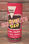 dp-210301-48 super-quick STEEL-GLO / Vintage Tin Can