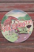 """ct-210401-30 McDonald's / 2004 Collectors Plate """"Safari"""""""