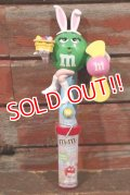 """ct-210401-22 Mars / m&m's 2007 Candy Fan """"Easter Green"""""""