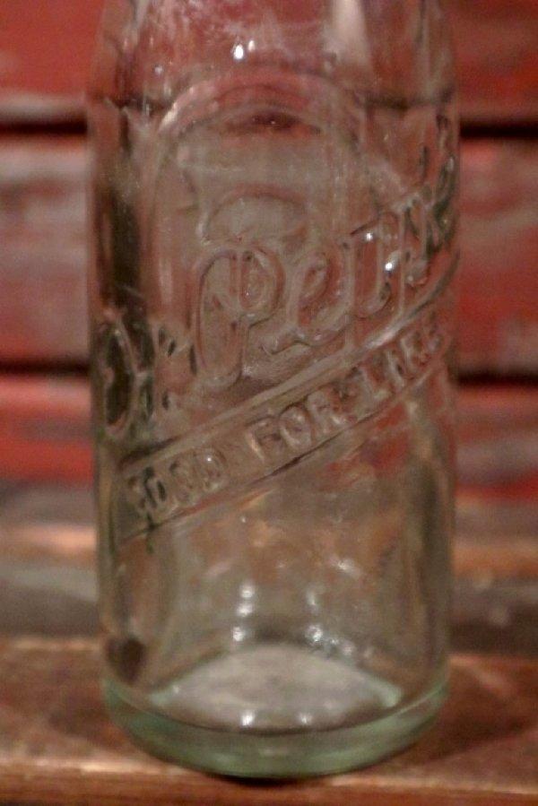 画像2: dp-210301-98 Dr.Pepper / 1950's 6 1/2 FL.OZ. Bottle (B)