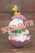 """ct-210401-54 Snoopy / Whitman's 2001 PVC """"Snoopy in Egg (Pink)"""""""