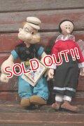 ct-210401-59 Popeye & Olive Oyl / Presents 1985 Doll Set