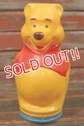 ct-210501-49 Winnie the Pooh / Nabisco 1960's Cereal Container Bank