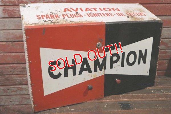 画像1: dp-210501-01 CHAMPION / 1960's〜Metal Parts Cabinet