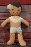 ct-201201-54 C&H Sugar / 1970's Hawaiian Boy Pillow Doll