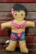 ct-210401-31 C&H Sugar / 1970's Hawaiian Boy Pillow Doll (C)