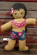 ct-210401-31 C&H Sugar / 1970's Hawaiian Boy Pillow Doll (A)