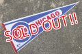 ct-210401-106 CHICAGO CUBS / 1980's Pennant