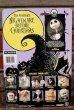 画像6: ct-210601-15 Nightmare Before Christmas / Hasbro 1993 Jack Skellington