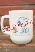 """kt-210601-06 Snoopy / Fire King 1960's-1970's 9oz Mug """"Coffee Break"""""""