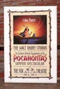 ct-201114-126 Pocahontas / 1990's Pinback (E)
