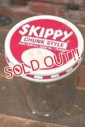 dp-210701-35 SKIPPY / Chunk Style Vintage Bottle