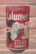 dp-210701-24 Calumet / Vintage Baking Powder Can