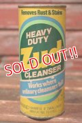 dp-210701-23 Zud CLEANSER / Vintage Tin Can