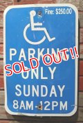 dp-210801-34 Road Sign / PARKING ONLY SUNDAY 8 AM-12 PM