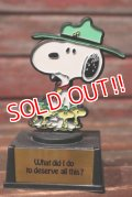 """ct-210801-38 Snoopy / AVIVA 1970's Trophy """"What did I do to deserve all this?"""""""