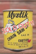 dp-210901-68 Mystic / Vintage Chain Saw Oil Can