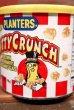 画像2: ct-211001-27 PLANTERS / MR.PEANUT 1990's NUTTY CRUNCH Tin Can (2)